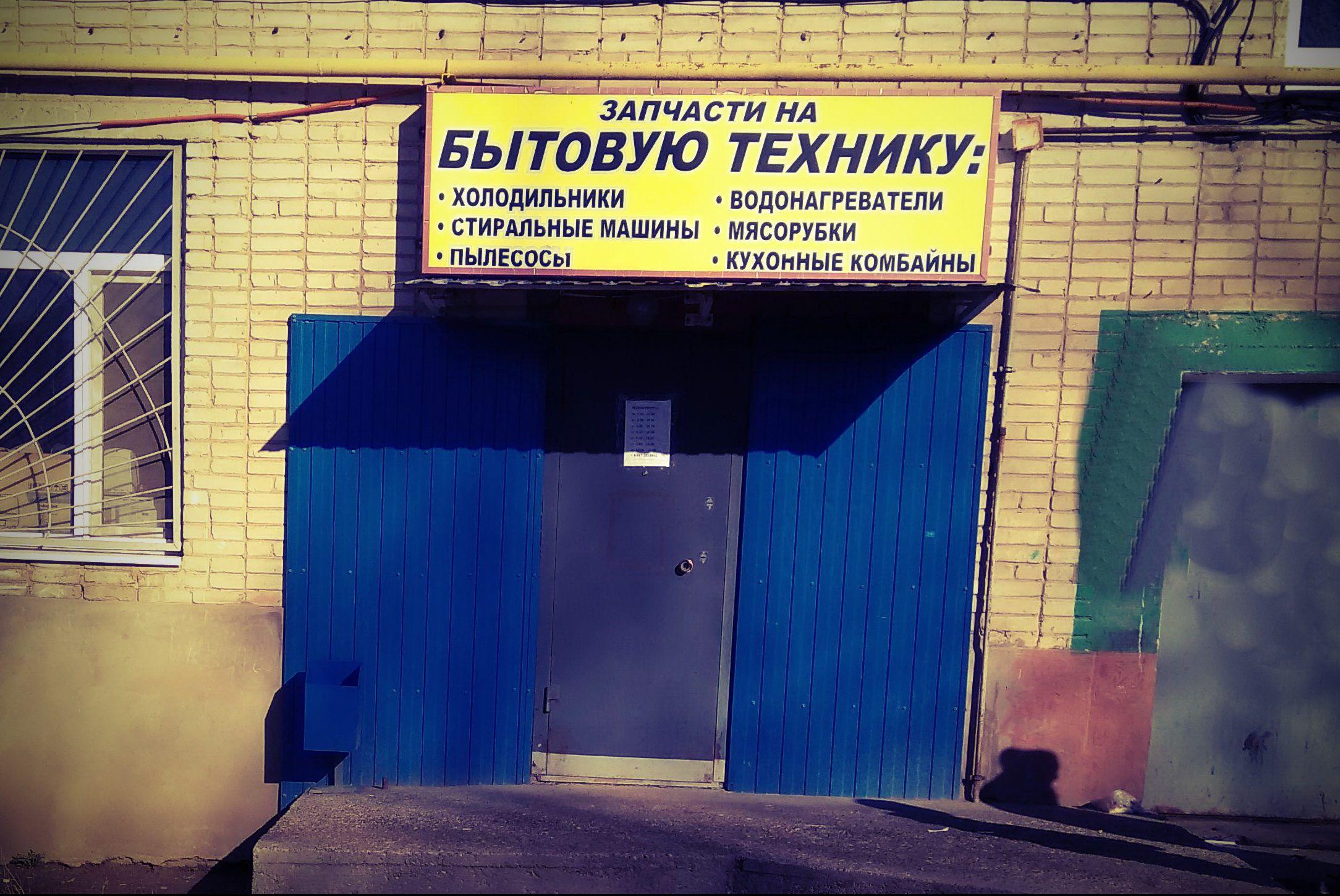 Алабугада кибет яки офис өчен урын сатыла