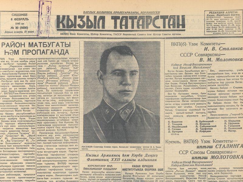 13 гыйнвар. Россия матбугаты көне